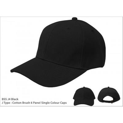 Cap (BSS J Type)