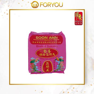 SOON ANN Honey Sakima Biscuit (150g)