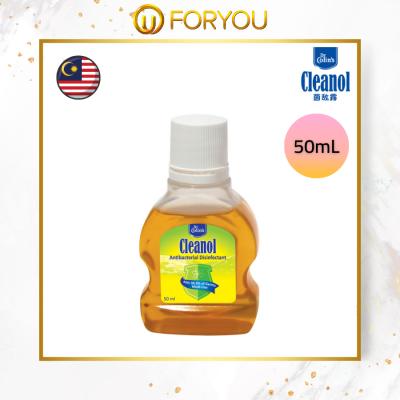 DR COLIN'S CLEANOL Antibacterial Disinfectant Liquid