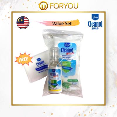 DR COLIN'S CLEANOL Sanitizer Value Pack (Sanitizer + Wet Wipes + Free Mask Protector)