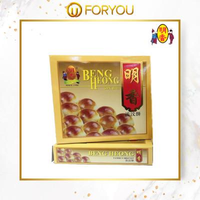 BENG HEONG Tambun Biscuit Original Flavor (16pcs)