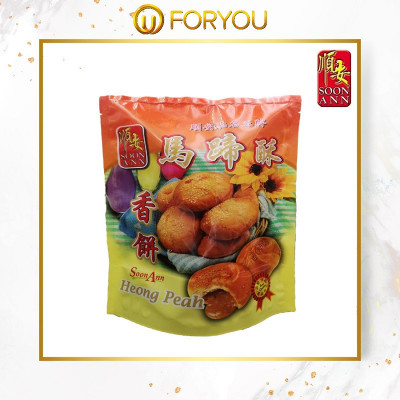 SOON ANN Heong Peah Sesame Pastry (8pcs)