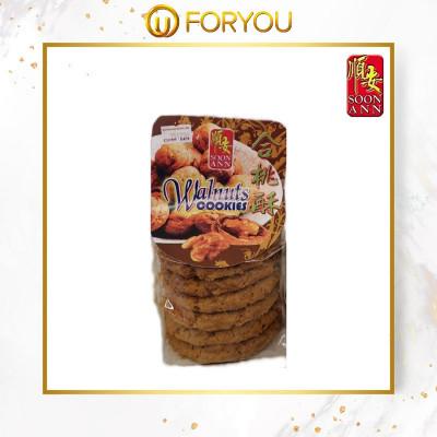 SOON ANN Walnut Cookies (6pcs)