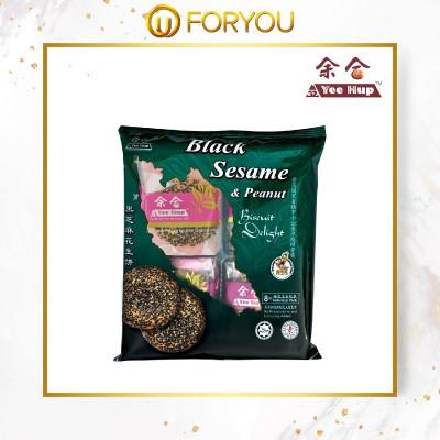 YEE HUP Black Sesame Peanut Cookies (8pcs)