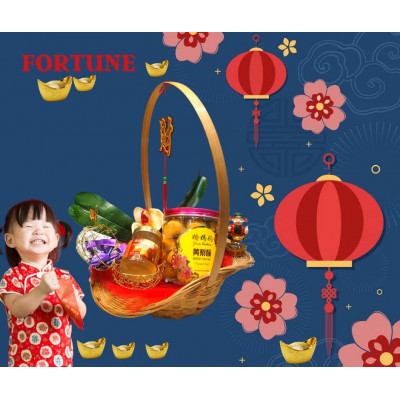 Fortune CNY Hampers